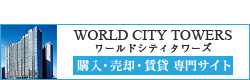worldcitytowers